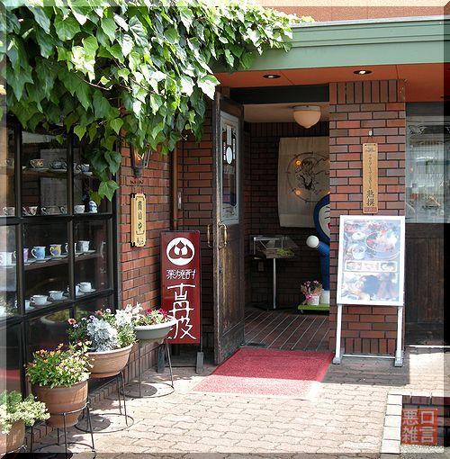 蔵カツ (1).jpg
