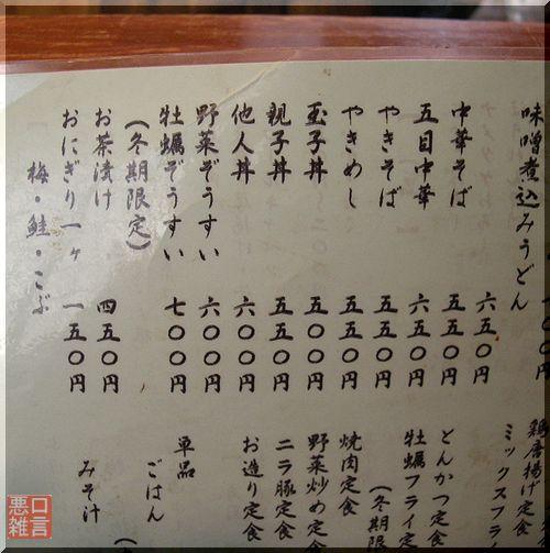親子丼 (1).jpg