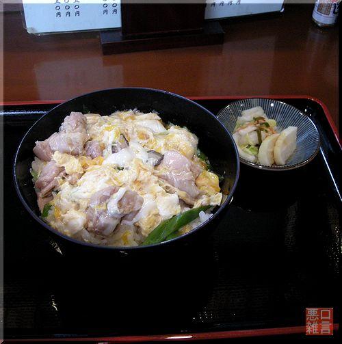 親子丼 (2).jpg