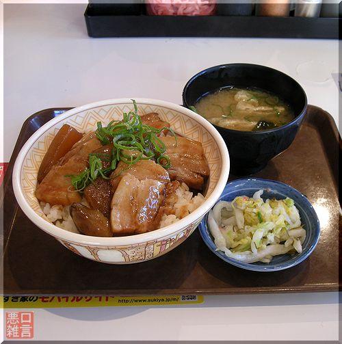 豚とろ丼大410 (1).jpg