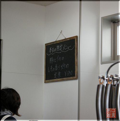 豚イカシソ.jpg