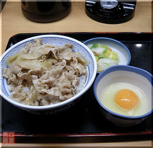 豚丼B (1).jpg