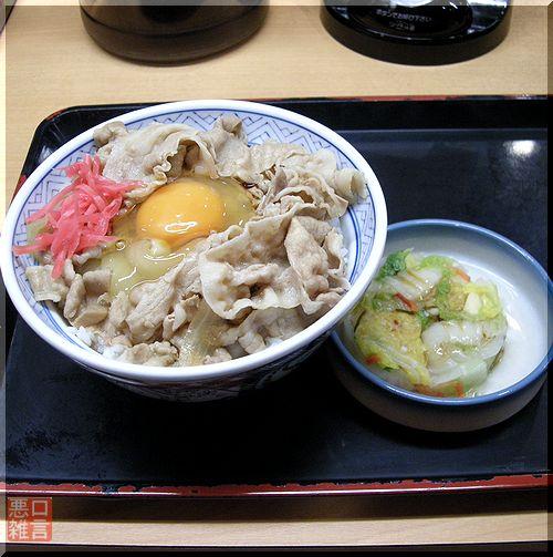 豚丼B (2).jpg