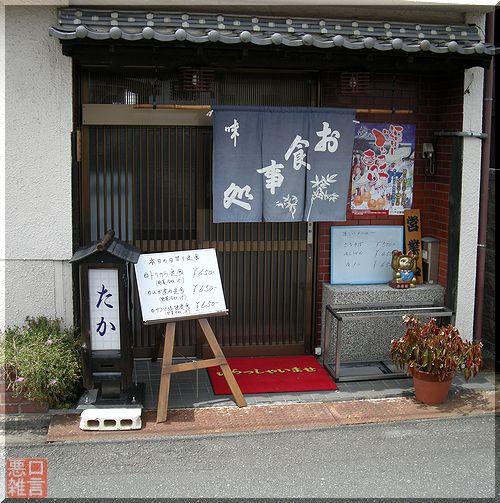 貴 (3).jpg