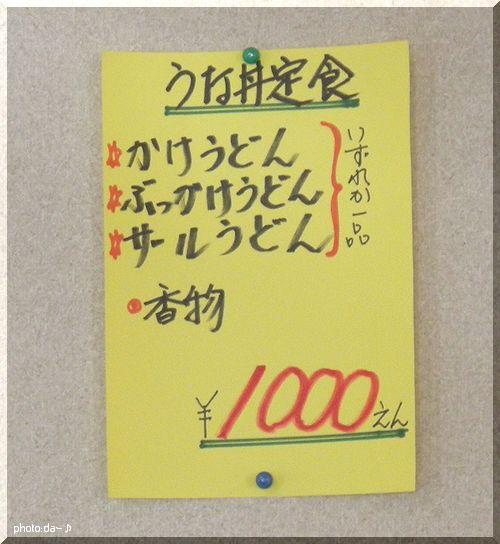 赤鬼07.07 (3).jpg