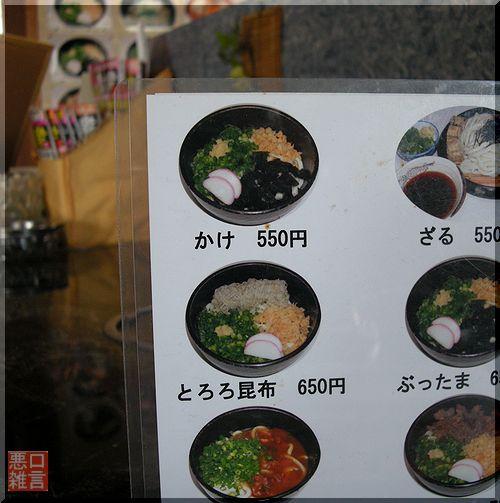 赤鬼かけ大 (1).jpg