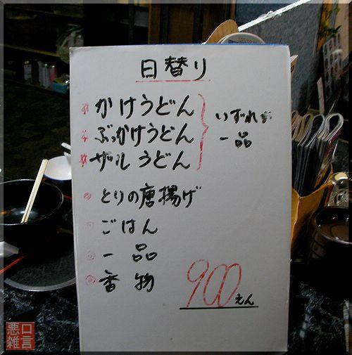 赤鬼から揚げ (5).jpg
