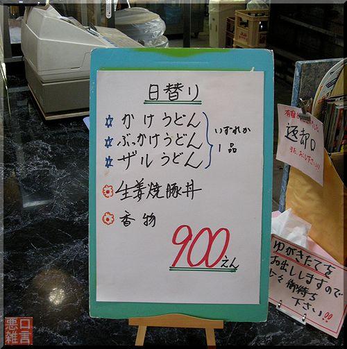 赤鬼しょうが (3).jpg