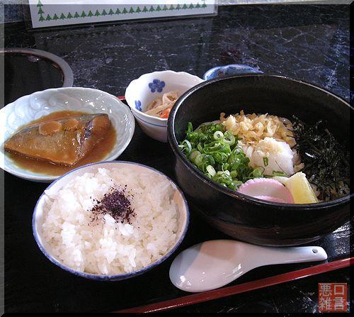 赤鬼サバ (1).jpg