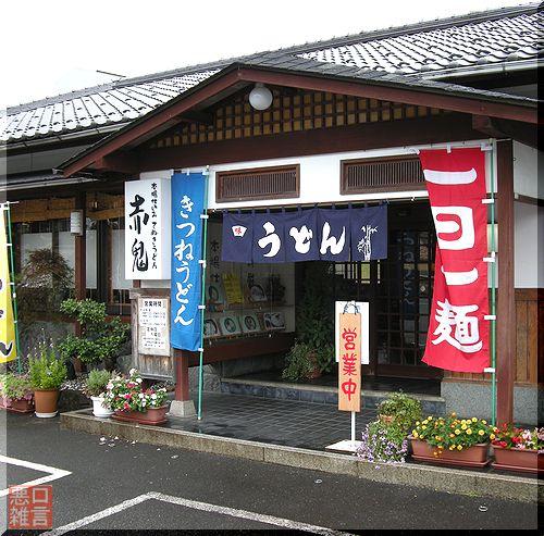 赤鬼サバ (6).jpg