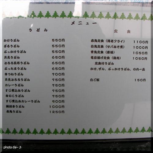 赤鬼竜田揚げ (1).jpg