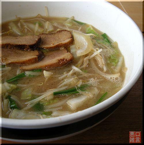 野菜とんこつ (2).jpg