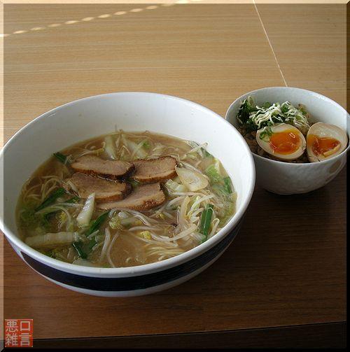 野菜とんこつ (4).jpg