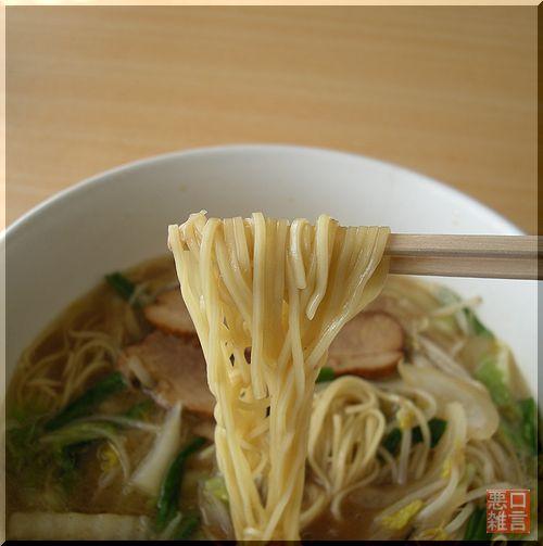 野菜とんこつ (6).jpg