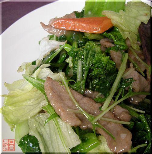 野菜炒め (3).jpg