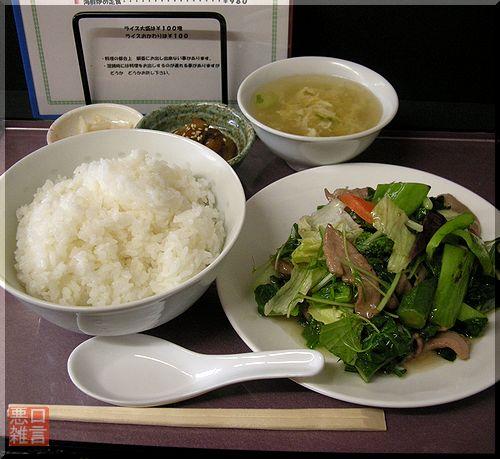 野菜炒め (5).jpg