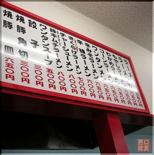 長浜 (1).jpg