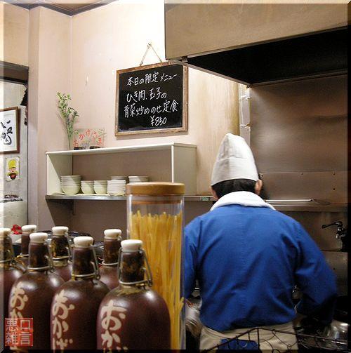 青菜炒め.jpg