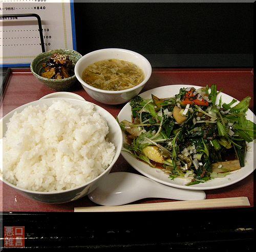 青菜炒め (1).jpg