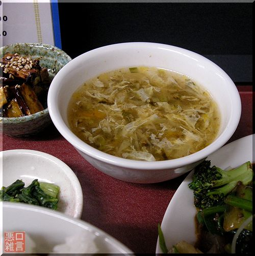青菜炒め (3).jpg