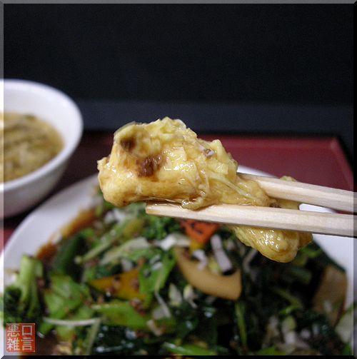 青菜炒め (4).jpg