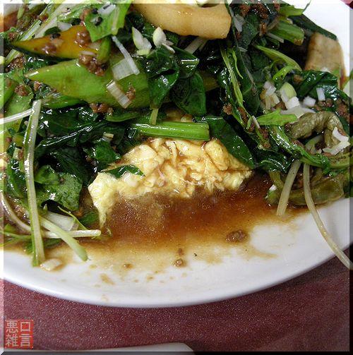 青菜炒め (5).jpg