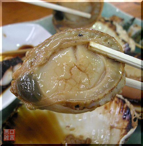 魚たつ (11).jpg