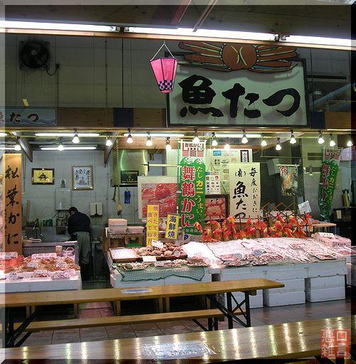 魚たつ (4).jpg