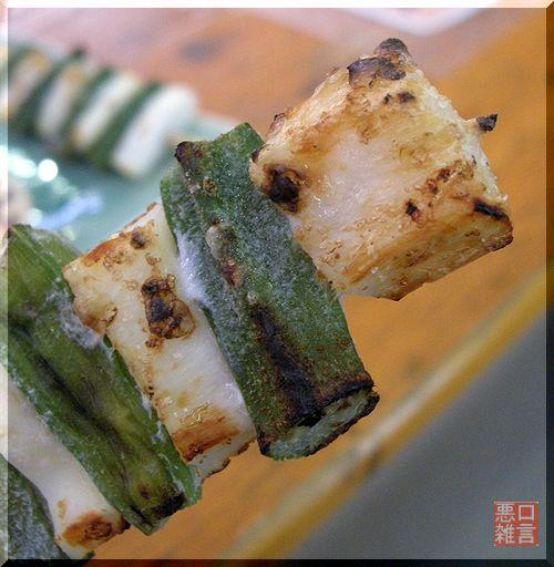 魚たつ (9).jpg