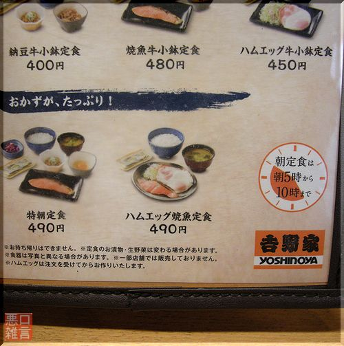 鮭ハムエッグ (1).jpg