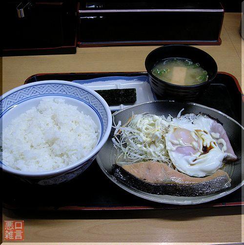 鮭ハムエッグ (2).jpg