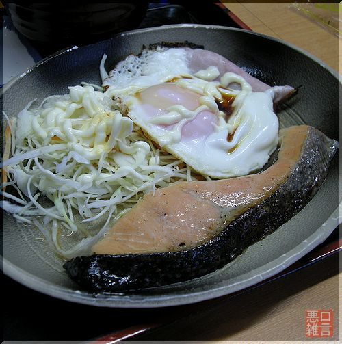 鮭ハムエッグ (3).jpg