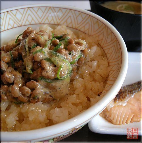 鮭・納豆 (3).jpg