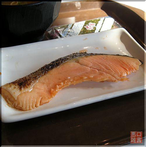 鮭・納豆 (4).jpg