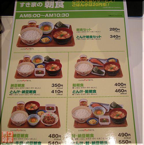 鮭朝食 (1).jpg