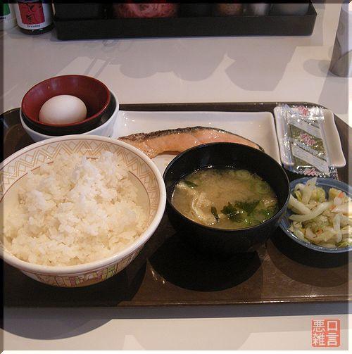 鮭朝+50円.jpg