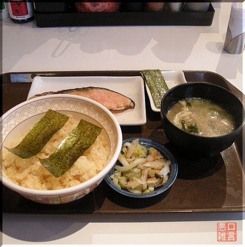 鮭朝+50円 (1).jpg