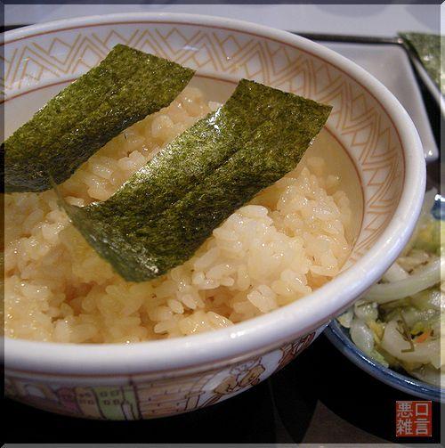 鮭朝+50円 (2).jpg