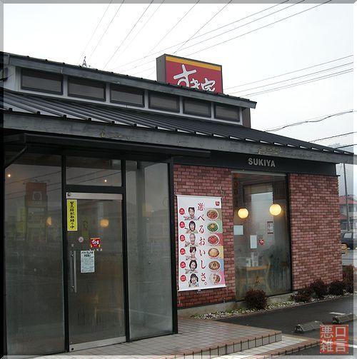 鮭朝+50円 (3).jpg