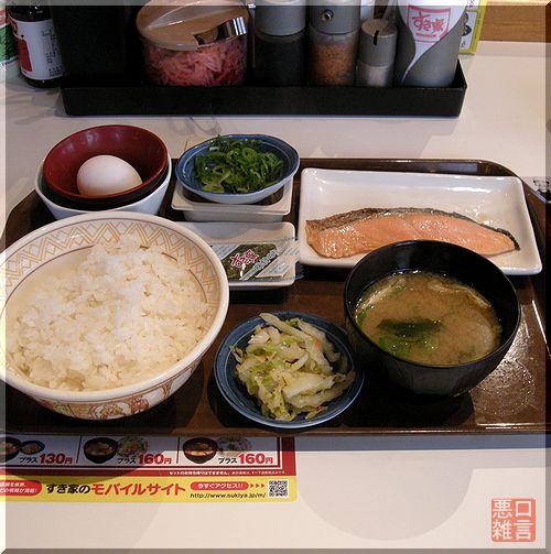 鮭納豆 (2).jpg