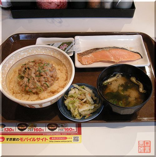 鮭納豆 (3).jpg