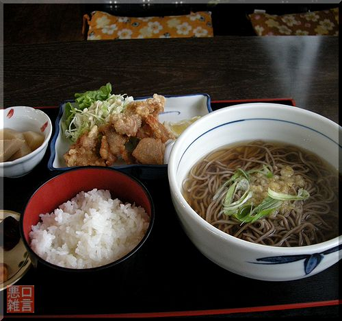 鶏から定食 (4).jpg