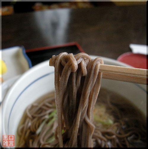 鶏から定食 (5).jpg