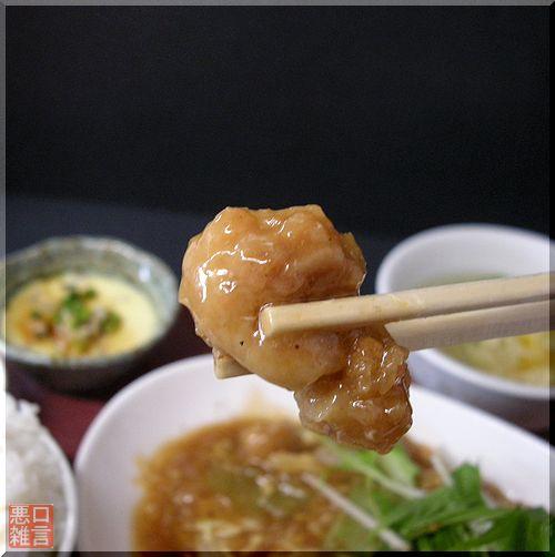 鶏から玉子 (4).jpg