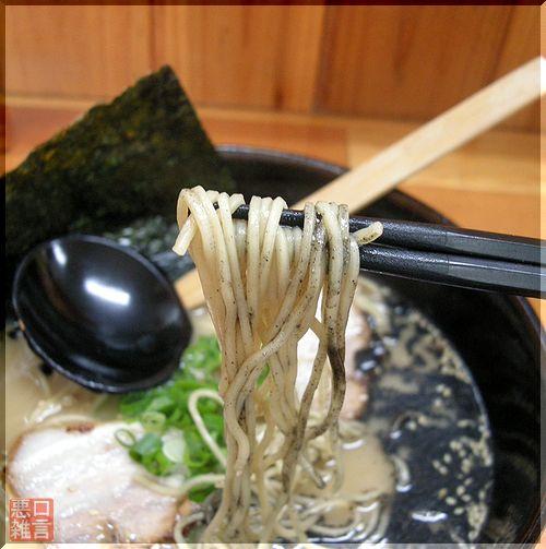 黒ゴマバター醤油 (4).jpg