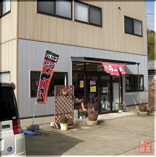 2010京花伝 (6).jpg