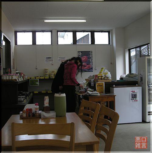 21日閉店 (1).jpg