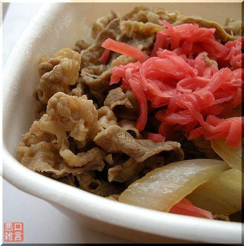 ¥270牛丼 (1).jpg