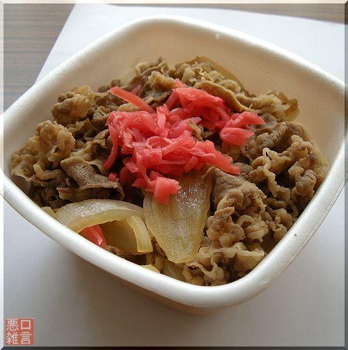 ¥270牛丼 (2).jpg