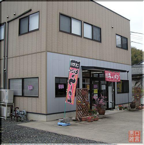 last京花伝.jpg